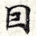 HNG008-0276