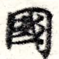HNG008-0278