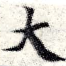 HNG008-0291