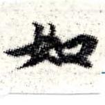 HNG008-0298