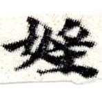 HNG008-0303