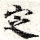 HNG008-0307