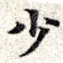 HNG008-0320