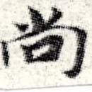 HNG008-0321