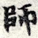 HNG008-0327