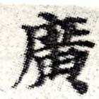 HNG008-0332