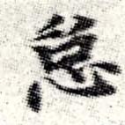 HNG008-0354