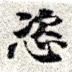 HNG008-0356