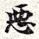 HNG008-0364