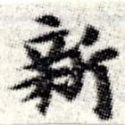 HNG008-0390