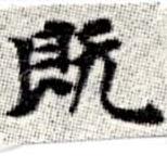 HNG008-0394