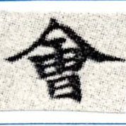 HNG008-0407