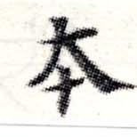 HNG008-0412