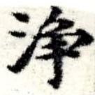 HNG008-0440
