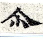 HNG008-0456