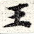 HNG008-0460