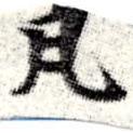 HNG008-0464