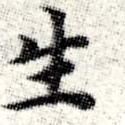 HNG008-0467