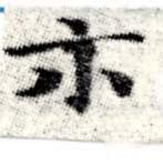 HNG008-0487