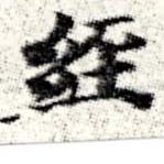 HNG008-0504