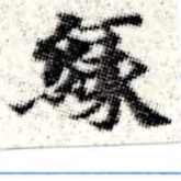 HNG008-0505
