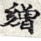 HNG008-0506