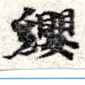 HNG008-0508