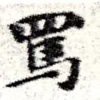 HNG008-0510