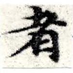 HNG008-0515