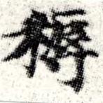 HNG008-0518