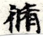 HNG008-0526
