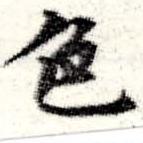 HNG008-0533