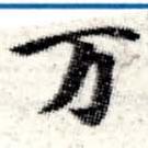 HNG008-0540