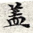 HNG008-0543