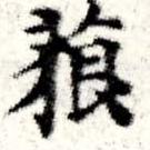 HNG008-0546