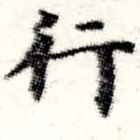 HNG008-0550