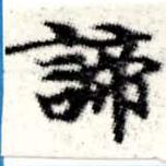 HNG008-0567
