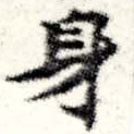 HNG008-0585