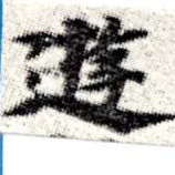 HNG008-0593