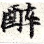 HNG008-0600