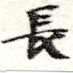 HNG008-0604