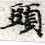 HNG008-0622