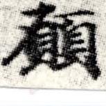 HNG008-0623