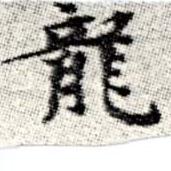 HNG008-0636