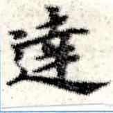 HNG008-0650a