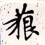 HNG010-0543b