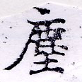 HNG011-0262b