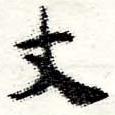 HNG012-0001