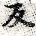 HNG012-0019