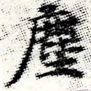 HNG012-0038